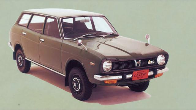 画像: 【MAZDA&SUBARU】語り継がれる名車の系譜: SUBARUレオーネVAN 4WD 1972.09~ - LAWRENCE - Motorcycle x Cars + α = Your Life.
