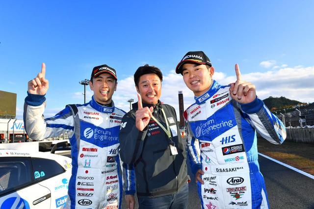 画像: JRPA AWARD 2016 『大賞』: KONDO RACING TEAM