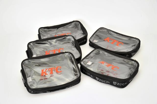 画像: KTCのロゴがついたポーチは、ツールバッグとともに大小5つがセットで付く。クリアタイプなので、中身がわかりやすい。