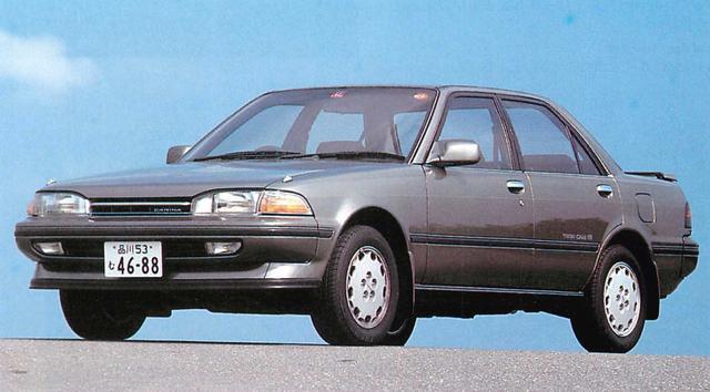 画像: 1600Gリミテッド www.motormagazine.co.jp