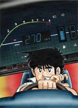 画像2: (よろしくメカドックファンブックⓒ次原隆二/NSP 1982 版権許諾証 UA-207©モーターマガジン社) www.motormagazine.co.jp
