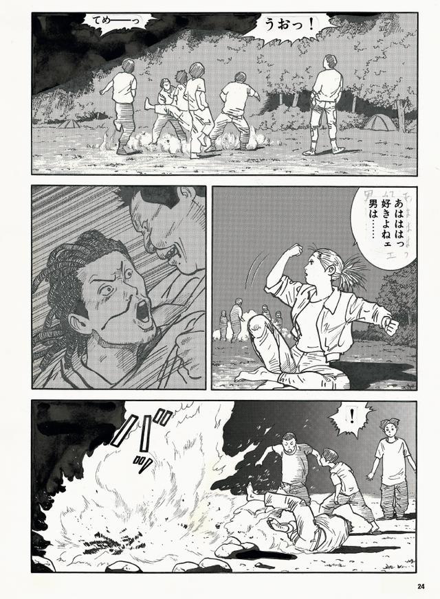 画像8: (キリンファンブック2©東本昌平©モーターマガジン社) www.motormagazine.co.jp