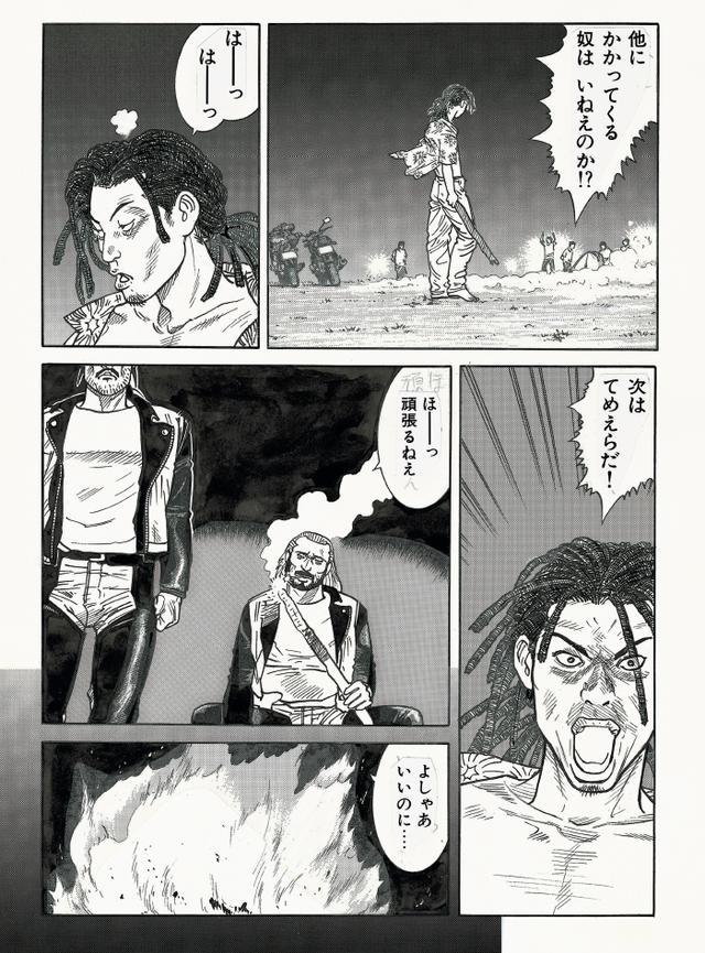 画像9: (キリンファンブック2©東本昌平©モーターマガジン社) www.motormagazine.co.jp