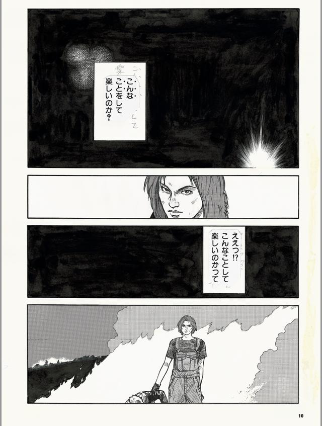 画像2: (キリンファンブック2©東本昌平©モーターマガジン社) www.motormagazine.co.jp