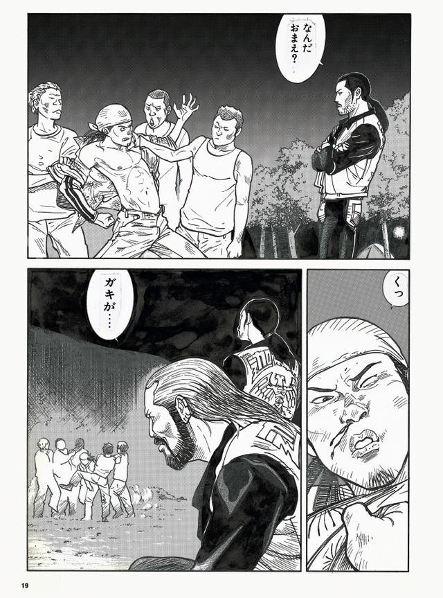 画像7: (キリンファンブック2©東本昌平©モーターマガジン社) www.motormagazine.co.jp