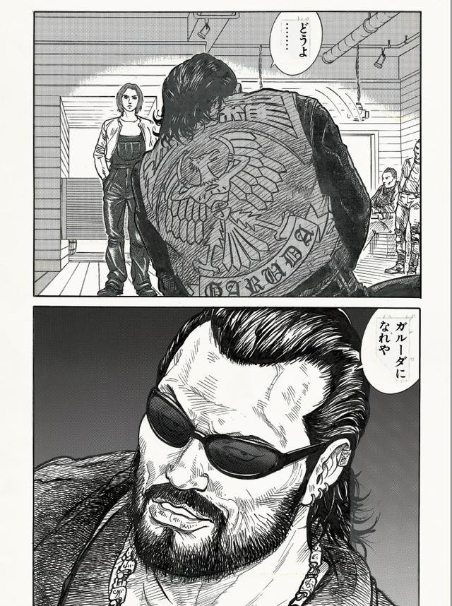 画像4: (キリンファンブック2©東本昌平©モーターマガジン社) www.motormagazine.co.jp