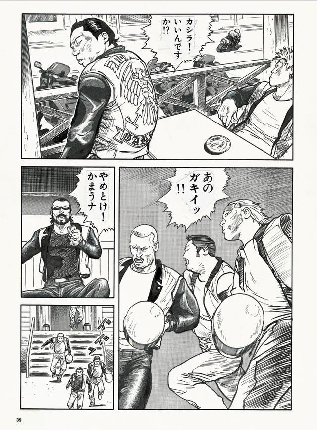 画像6: (キリンファンブック2©東本昌平©モーターマガジン社) www.motormagazine.co.jp