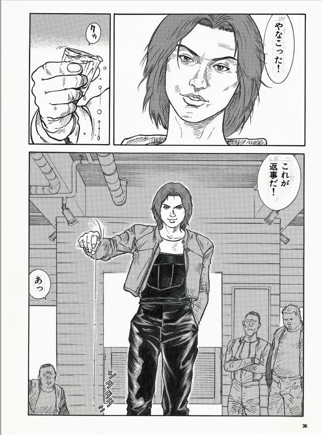 画像5: (キリンファンブック2©東本昌平©モーターマガジン社) www.motormagazine.co.jp