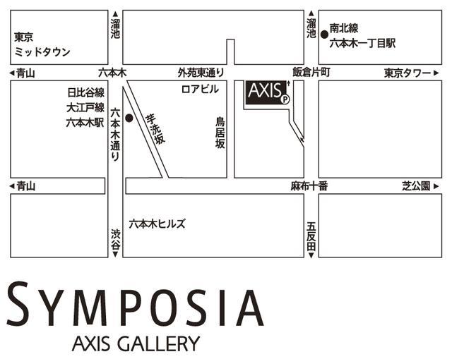 画像: 日本レース写真家協会 報道写真展「COMPETITION」 1月18日より開催