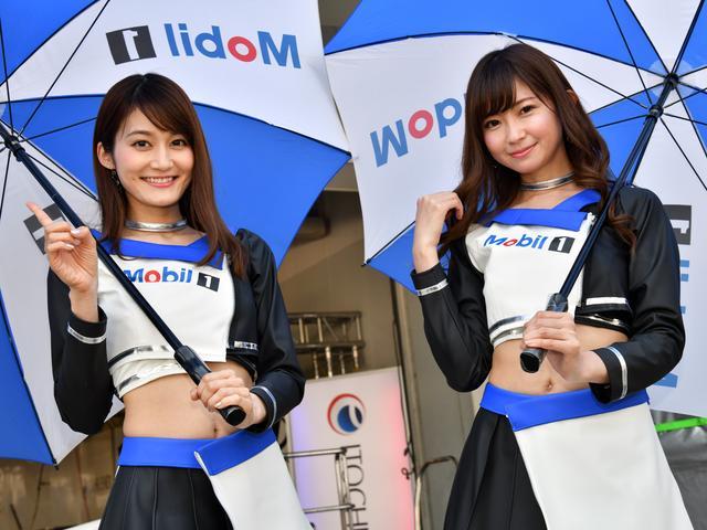 画像: Mobil1 レースクイーン 小林沙弥香さん 佐崎愛里さん
