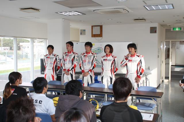 画像1: 女性レーサー佐藤久実さんもファイナリストを指導