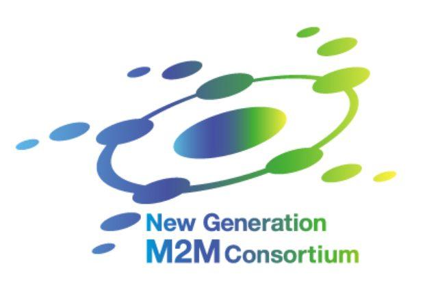 画像: 新世代M2Mコンソーシアム