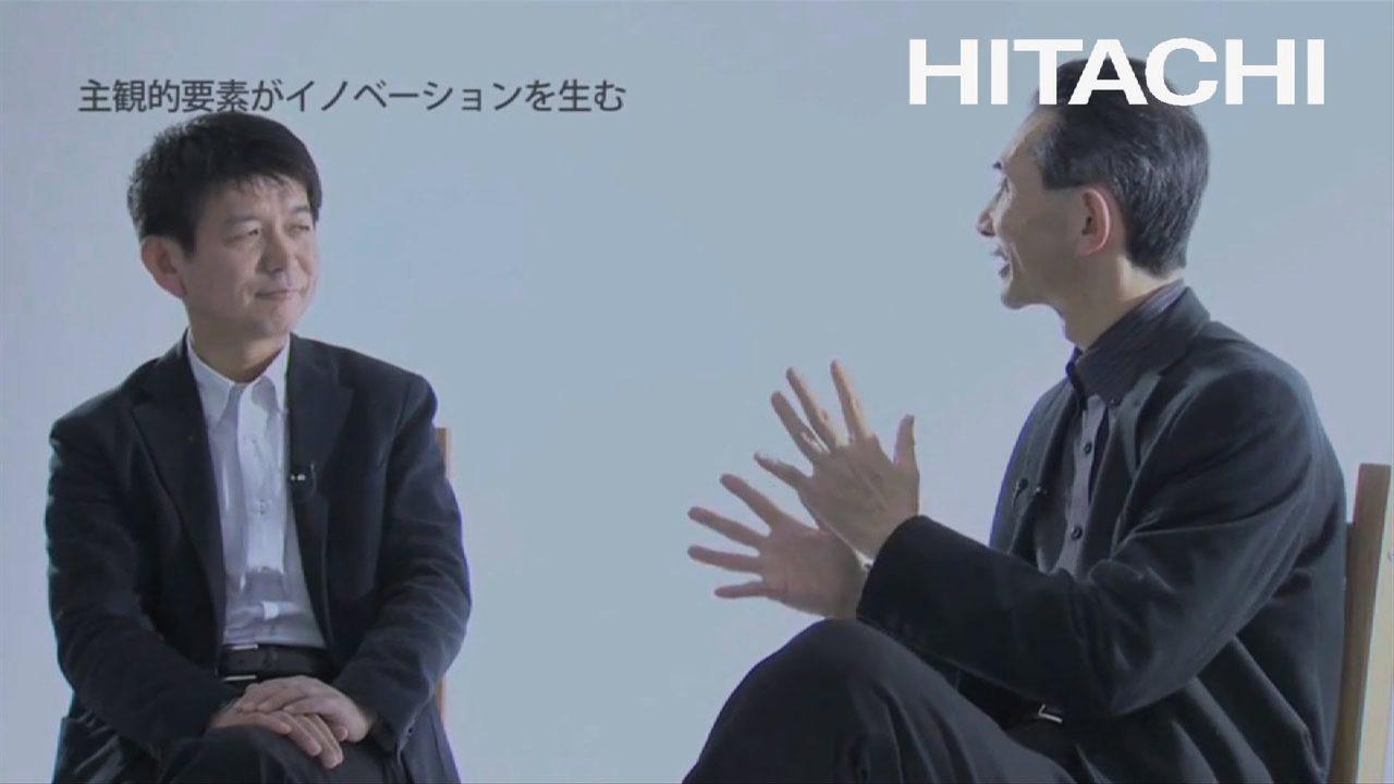 画像: 対談「21世紀のITに求められるものは」 Chapter3 「主観的要素がイノベーションを生む」 - 日立 youtu.be