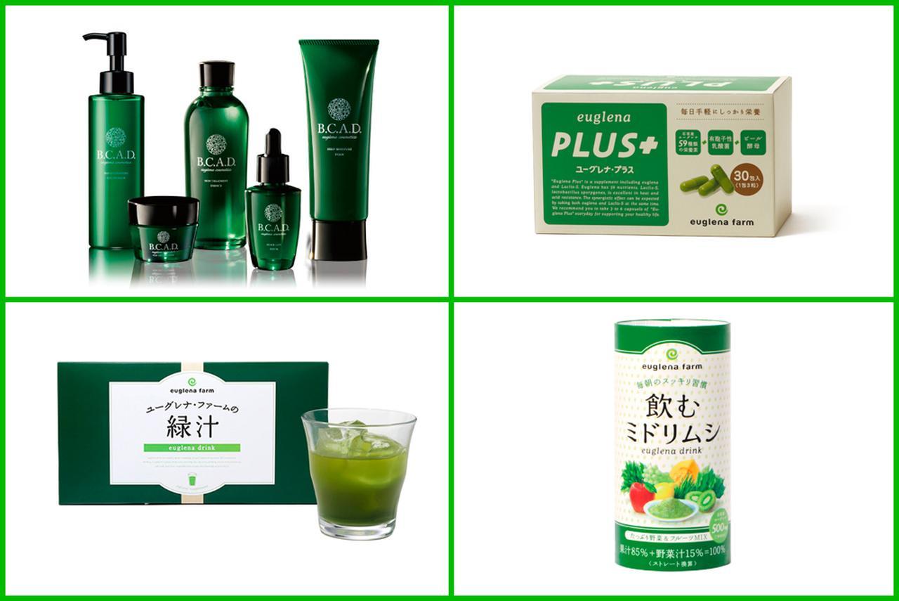 画像: ユーグレナ社が提供している、ミドリムシを使用した商品例。右上から時計回りに、サプリメント、ドリンク、緑汁の粉末、化粧品。