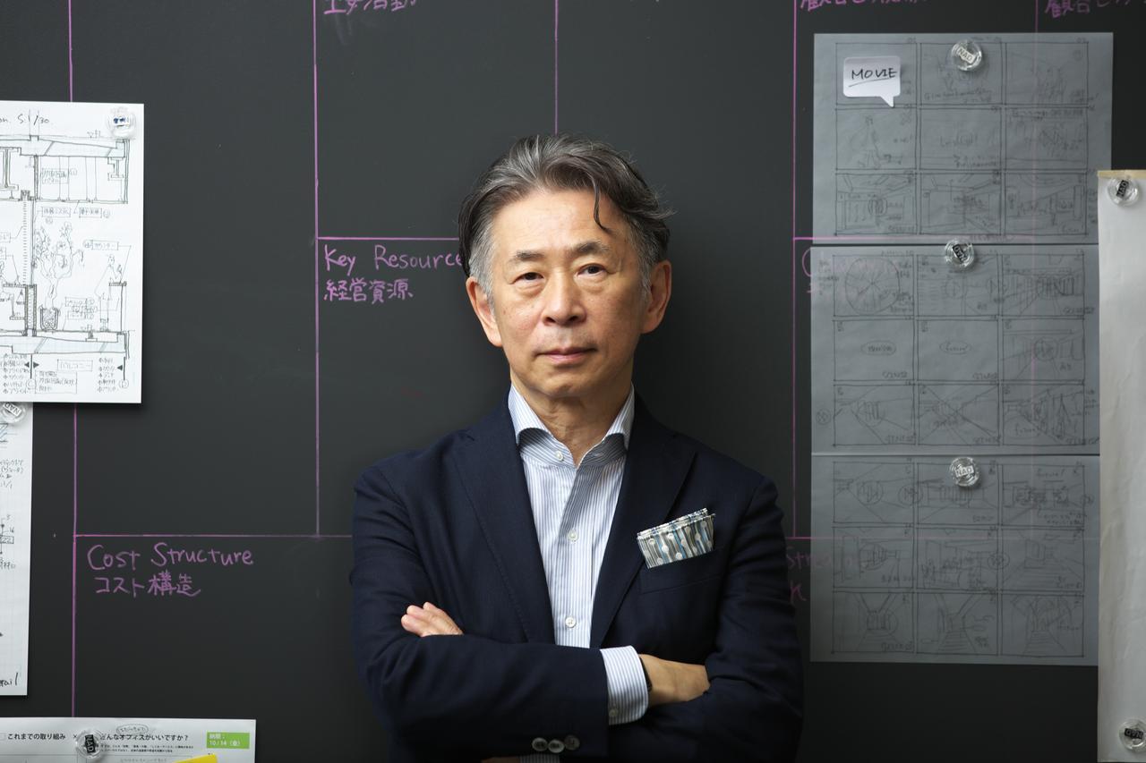 多摩大学大学院 経営情報学研究科 教授 紺野登氏