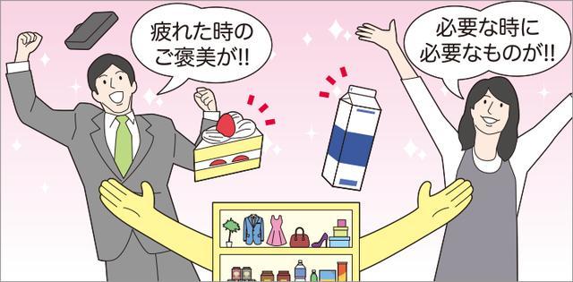 画像: どんな商品なら喜んで買ってもらえるか? どんな情報をいつ届ければ心地よいのか? そんな「コト中心」の観点が大きく求められているのです。