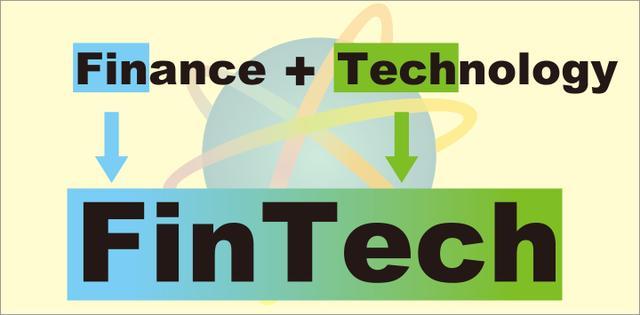 画像: FinanceとTechnologyを組み合わせた造語「FinTech(フィンテック)」。それは、金融サービスとITを融合させた、今注目のキーワード。