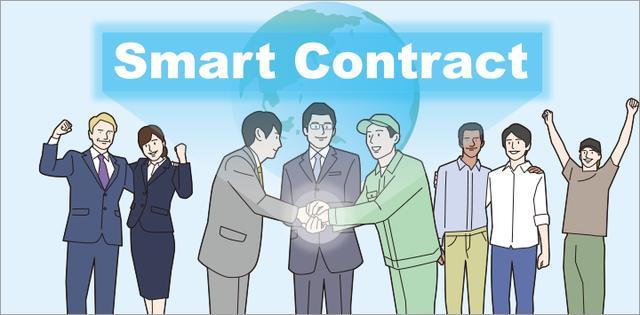 画像: 今後、さらなる大規模なスマートコントラクト化が実現すれば、社会全体のさまざまな取引・課金システムを革新的に変えていく可能性が広がります。