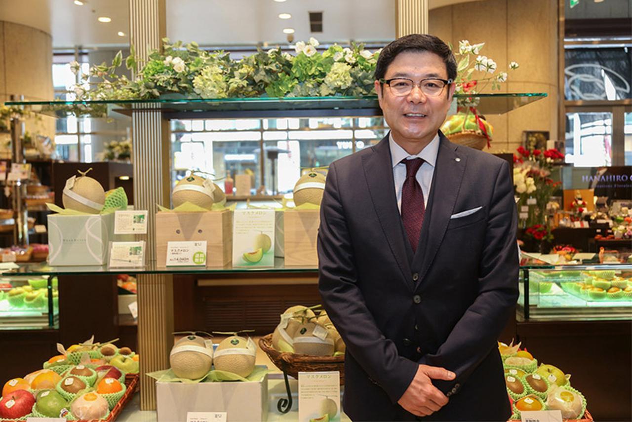 株式会社千疋屋総本店 代表取締役社長 大島博氏