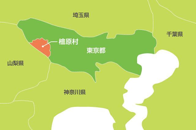 画像2: 自分の存在意義を求め、東京の奥地へ