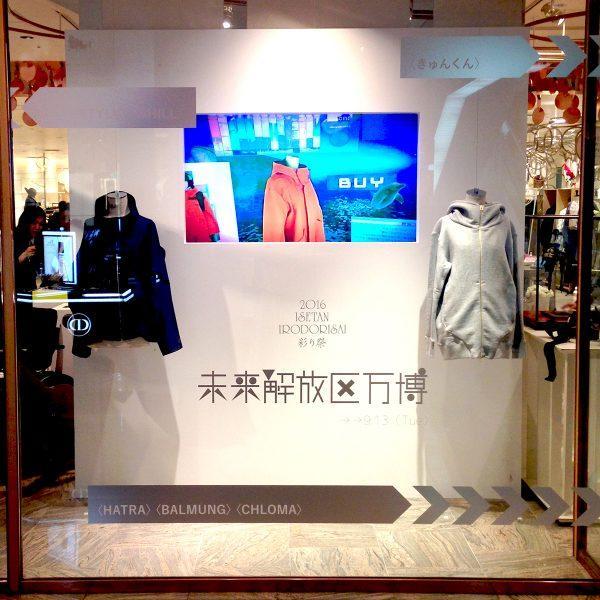 画像: 2016 IRODORISAIにおける展示の模様。テイストの異なる3つのデザイナーズブランドの世界をVR空間上に創造し、「ファッション×VR」の可能性を広く知らしめた