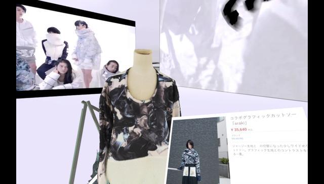 画像: ファッションVRショッピングサービス「STYLY」。専用の高精細3Dスキャナーでスキャニングされた洋服は、生地の質感やシワなども細かく確認できる