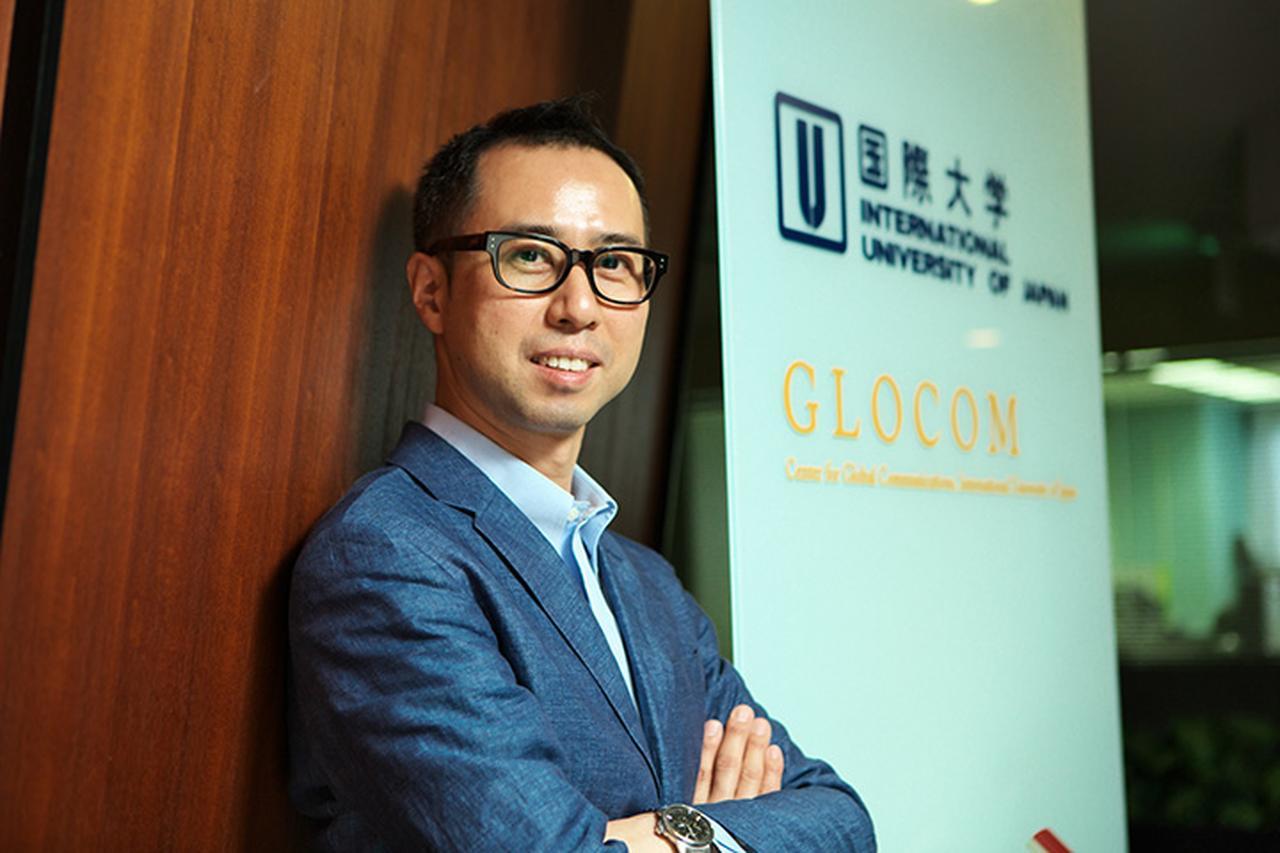 国際大学グローバル・コミュニケーション・センター 研究部長 高木聡一郎氏