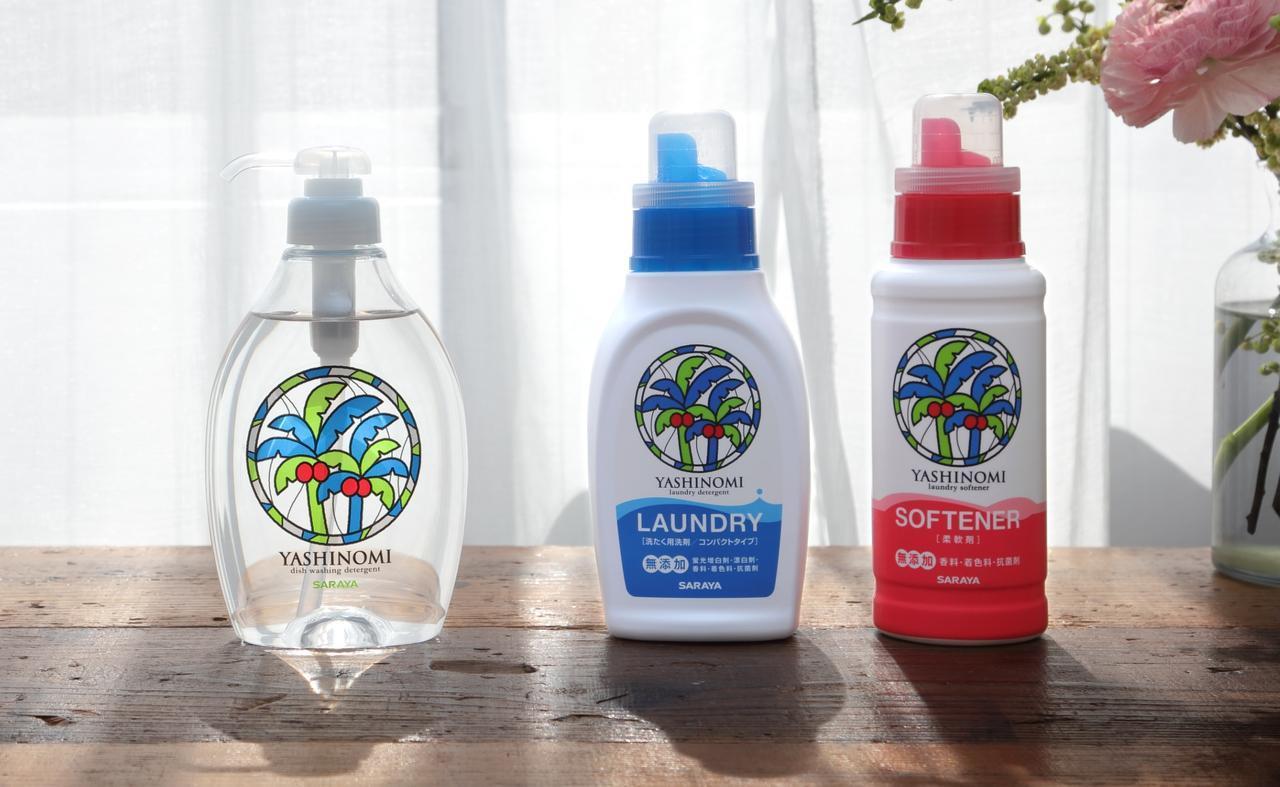 画像: ヤシノミ洗剤
