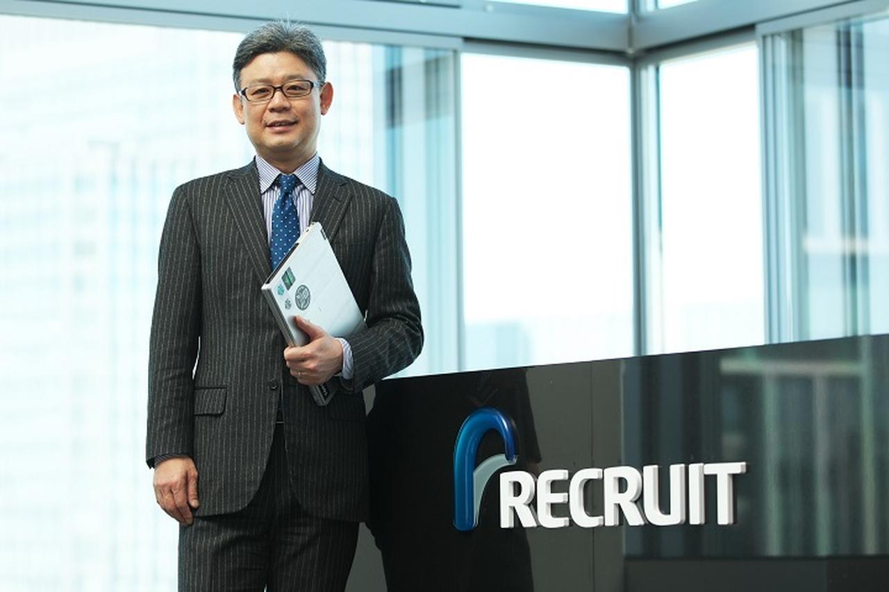 株式会社リクルートホールディングス 執行役員 野口孝広氏