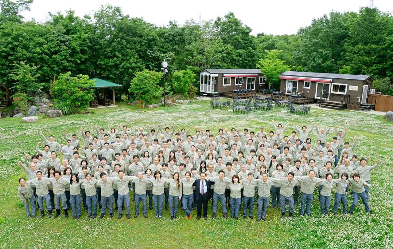 画像: 創業50周年を記念して撮影された、社員の集合写真