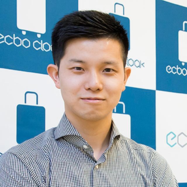 画像: 工藤慎一 1990年にマカオで生まれ、小学校から日本で暮らす。日本大学経済学部卒。在学中からUber Japan株式会社でインターンを経験、さまざまなサービスのローンチや実証実験などに携わる。2015年6月、ecbo株式会社を設立し、オンデマンド収納サービス「ecbo storage」をβ版運営開始。2017年1月に荷物一時預かりシェアリングサービス「ecbo cloak」を立ち上げる。