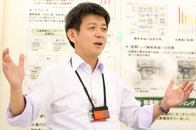 画像: 株式会社日立製作所 矢野和男