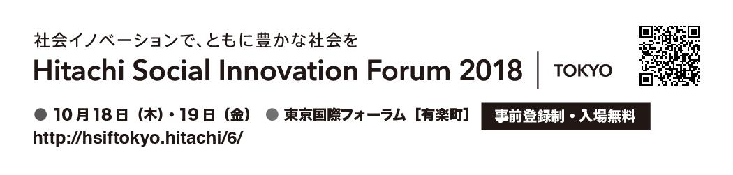 画像: 積極的なAI活用でイノベーションを加速