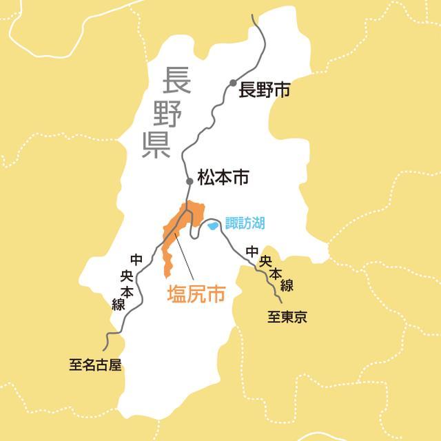 画像: 日立×信州塩尻、協創の3日間 【2日目】木曽漆器をフィールドワークする