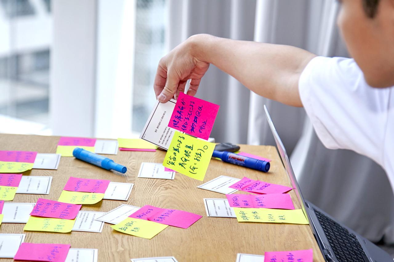 画像: 予測情報カードごとに書かれた「望ましい可能性」「避けたい危険性」のポストイットを、1人3枚ずつ選ぶ。