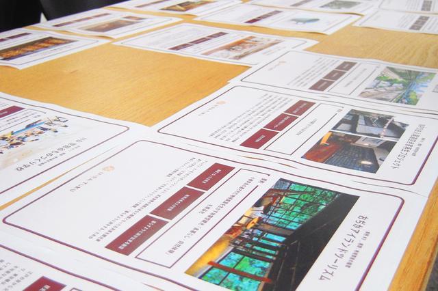 画像: 都市と地域の協創事例が書かれた100枚以上のカードから、興味を持ったものを1人1枚選ぶ。写真のカードは、観光を通じて離島の魅力を伝える長崎県五島列島の「おぢかアイランドツーリズム」や、東京都世田谷区の廃校を利用した「IID 世田谷ものづくり学校」などの協創事例。