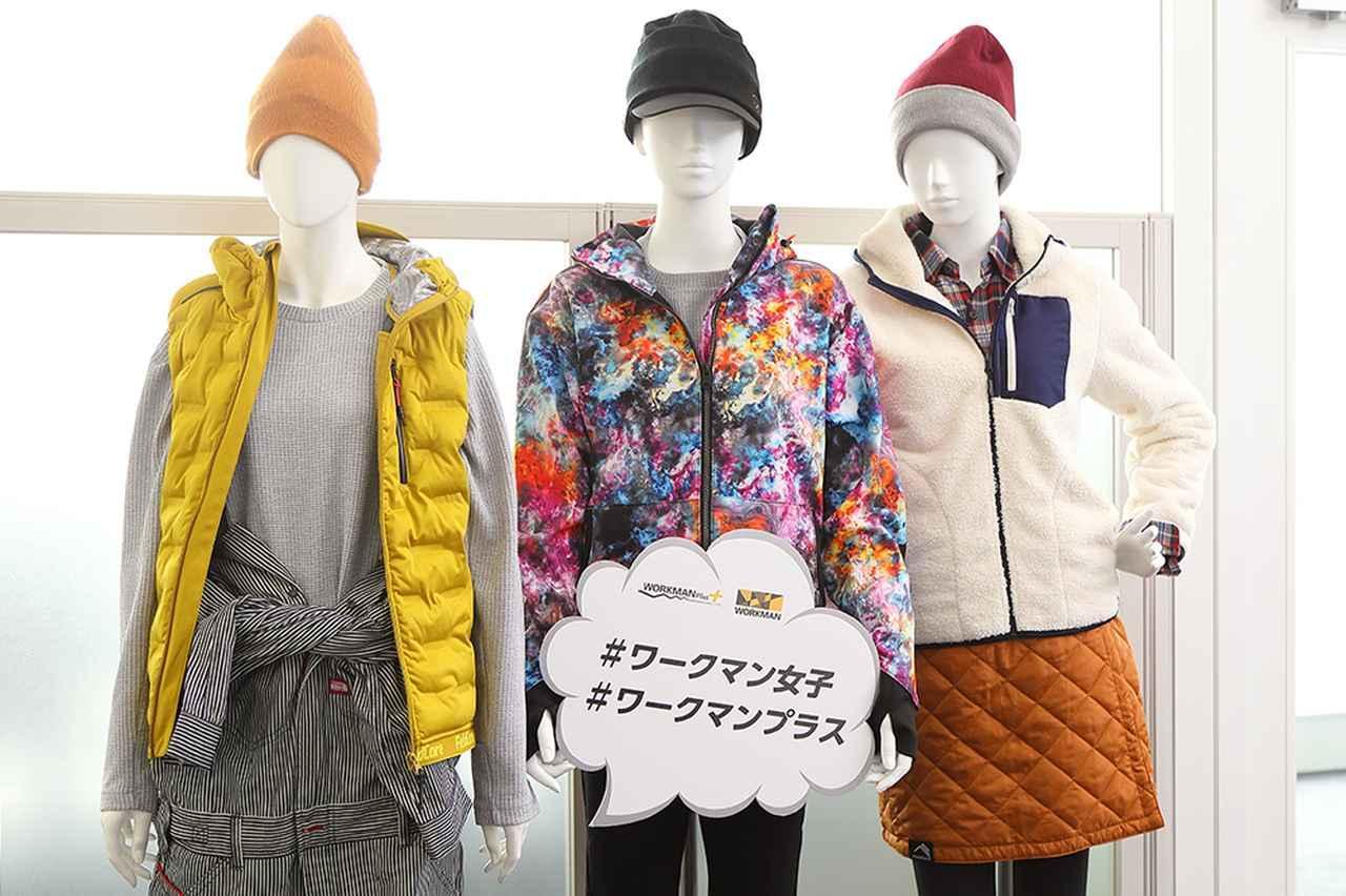 画像2: 作業服市場は「10年以内で飽和する」