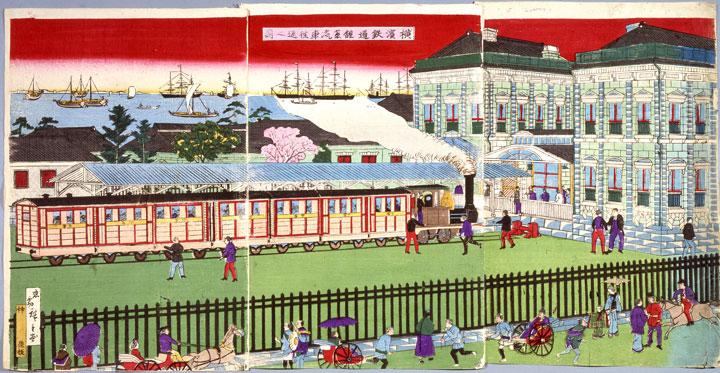 画像: 「横浜鉄道館蒸気車往返之図」 明治6(1873)年 三代広重画 横浜開港資料館所蔵