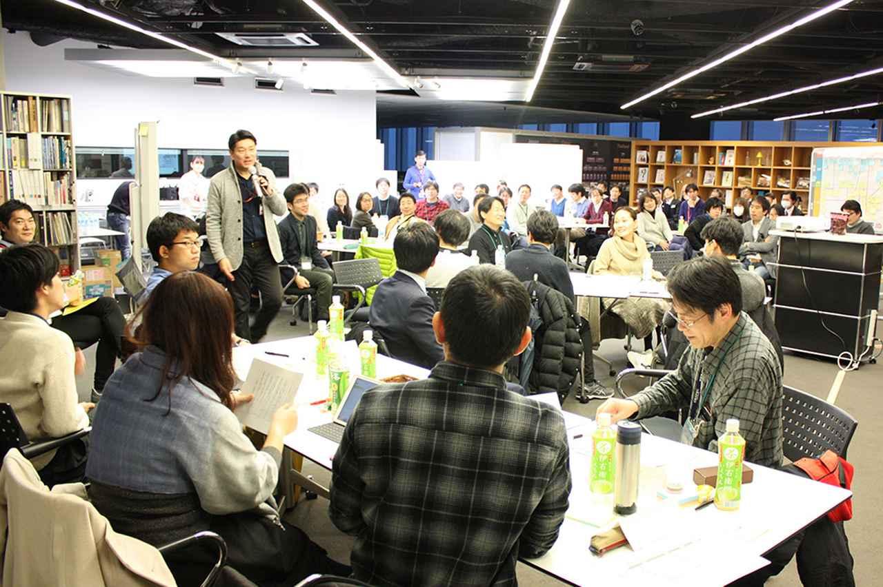 画像: Team Sunriseの勉強会の様子。