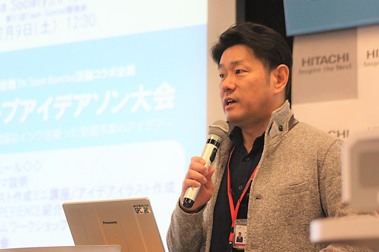 画像: Team Sunrise代表の佐藤雅彦。