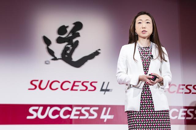 画像: 「Success4」での弘子氏による開幕基調講演(2019年12月)