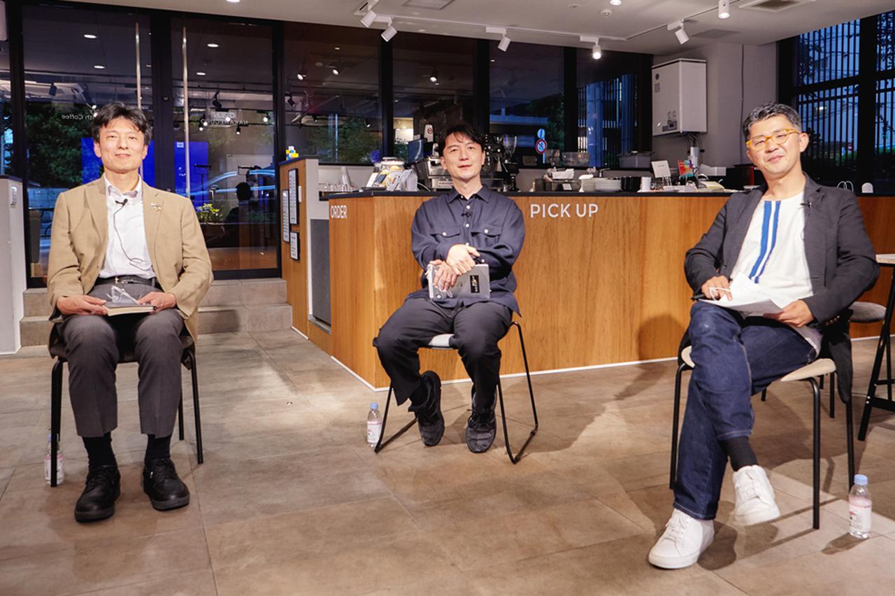 画像: 左から日立 研究開発グループの森正勝、ナビゲーターの丸山幸伸、株式会社BIOTOPE CEO / Chief Strategic Designerの佐宗邦威氏。