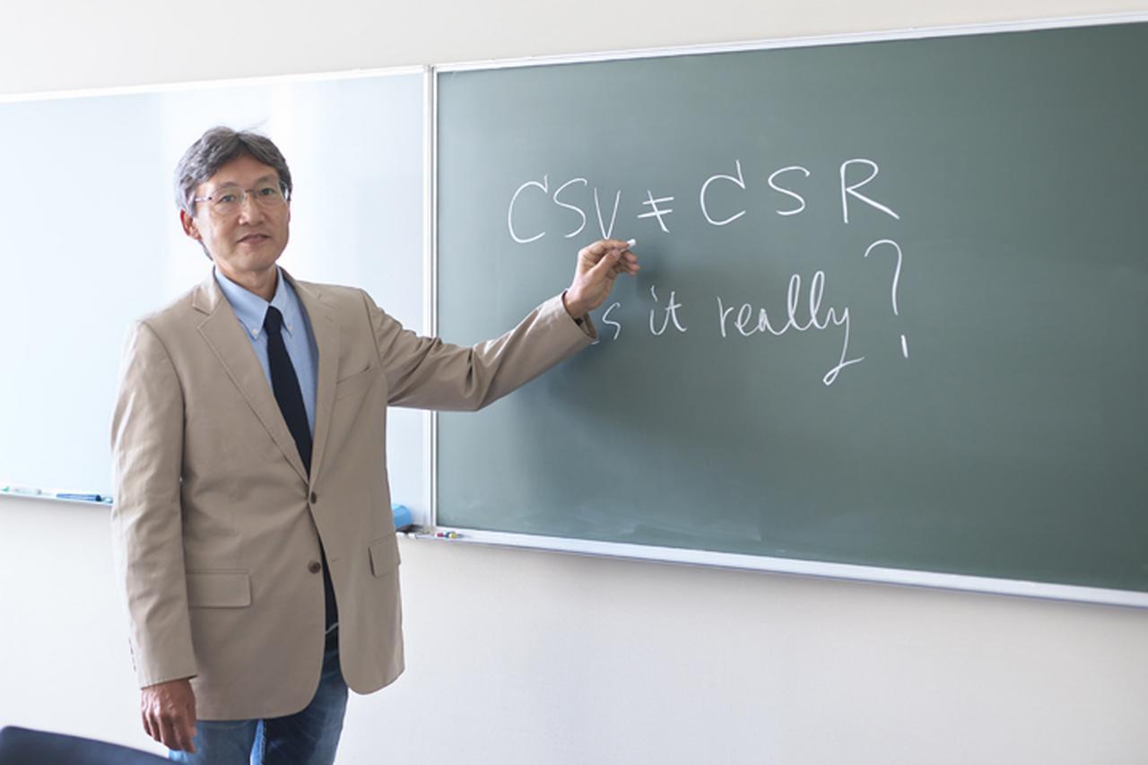 画像: CSV戦略の原点は「企業の目的意識(sense of purpose)」にある