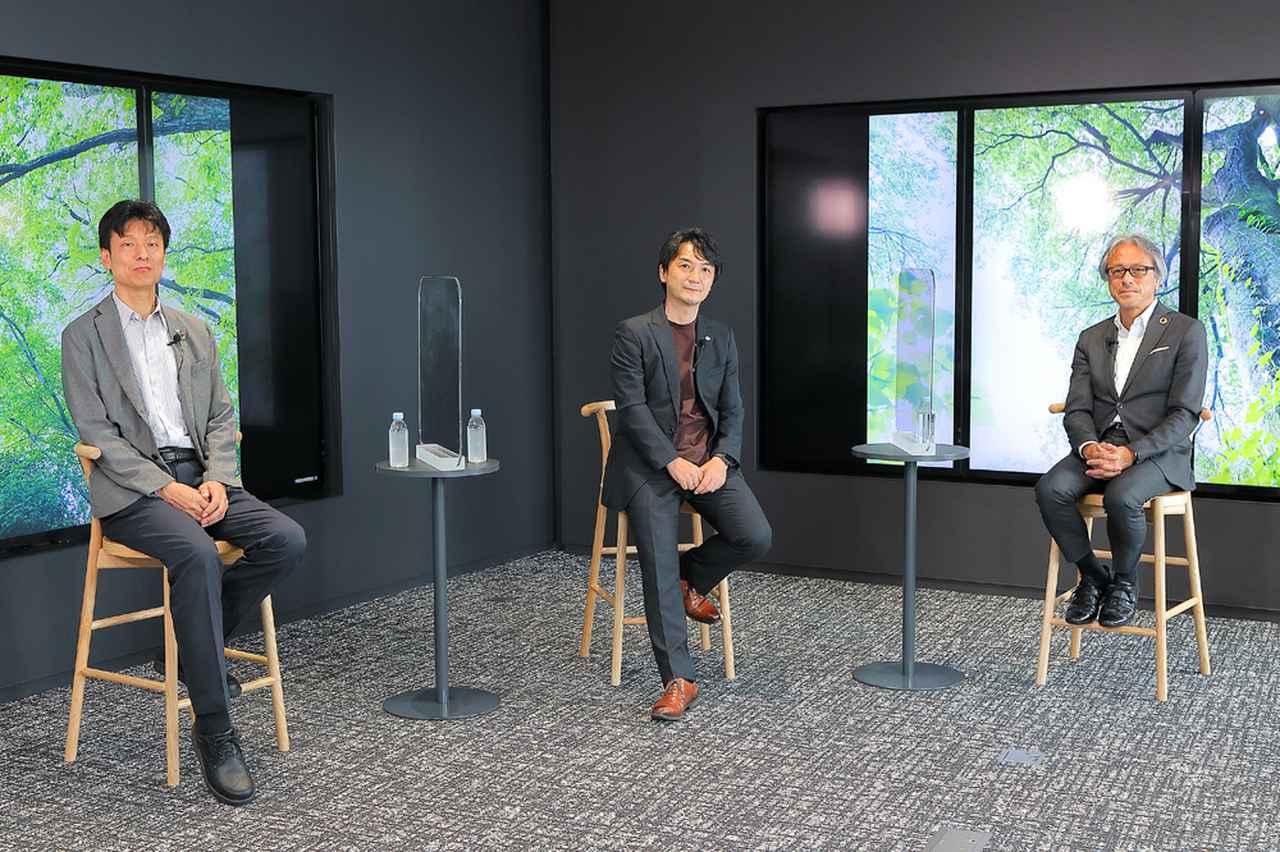 画像: 左から、森正勝、ナビゲーターの丸山幸伸、加治慶光。対談は東京駅に隣接するLumada Innovation Hub Tokyoで行われた。