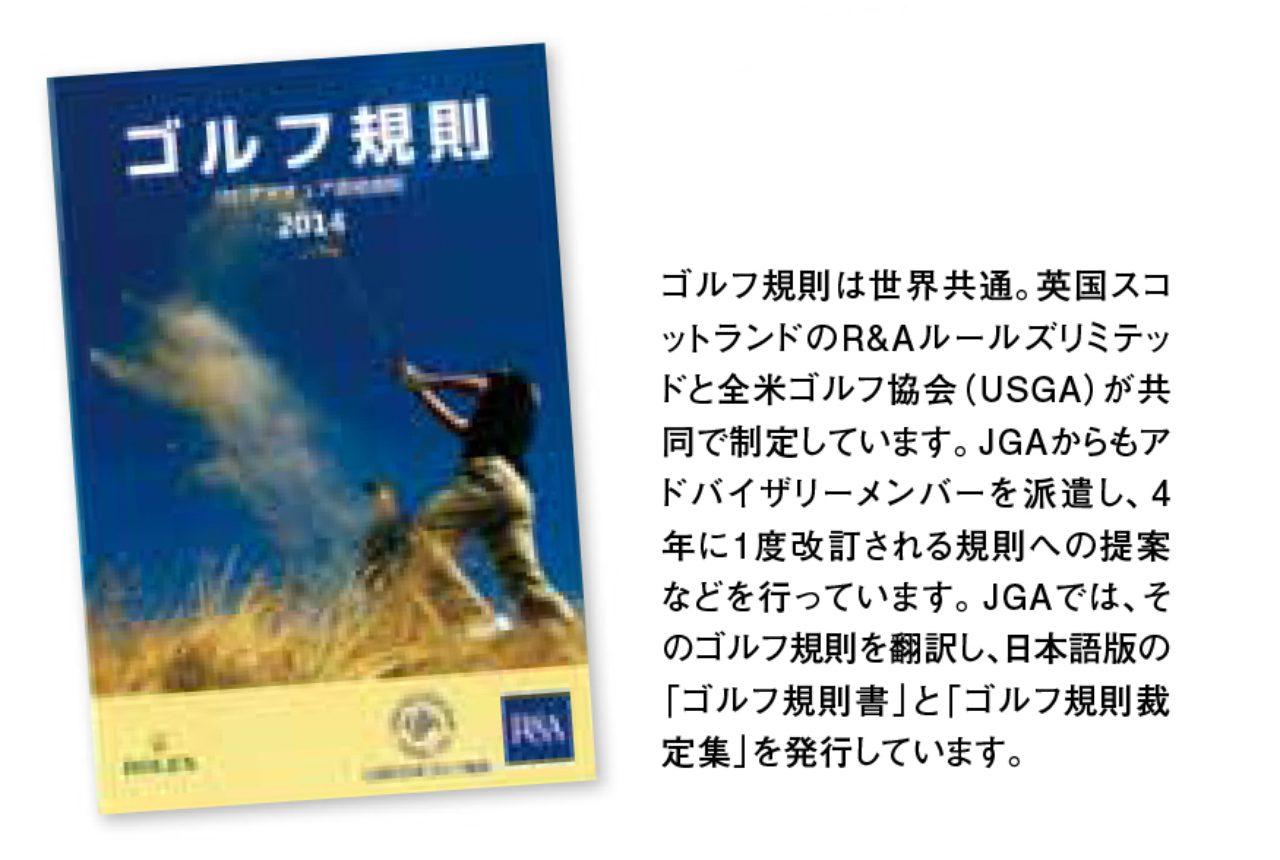 画像1: 本当の意味での「ゴルフ」