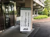 画像1: 《名古屋ゴルフ倶楽部で日本オープンゴルフ選手権「ドリームステージ」を開催》