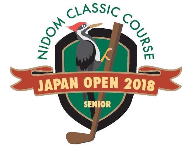 画像: 日本シニアオープン地区予選のエントリー
