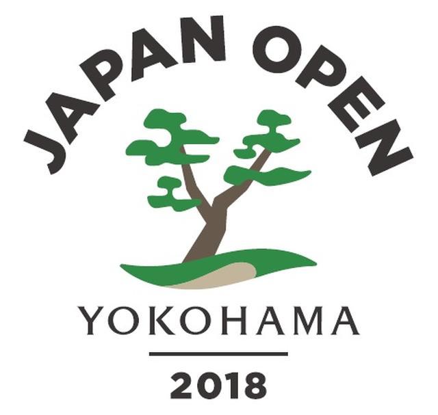 画像: 日本オープン地区予選のエントリー