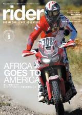 画像: rider official website