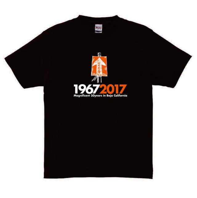 画像: 今年はBAJA1000、50周年。